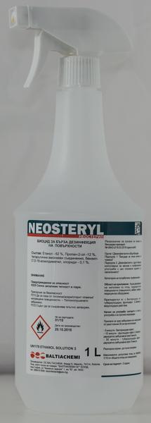 Дезинфектант за повърхности готов за употреба Neosteryl 1l с пулверизатор