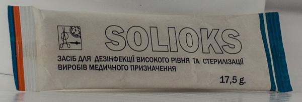 дезинфектант за медицински инструменти Solioks 17,5 gr