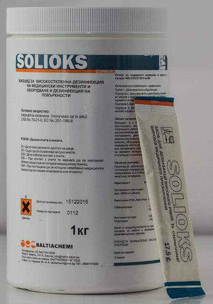 Солиокс (Solioks) прахообразен