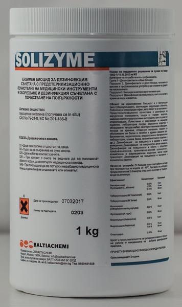 дезинфектант за почистване на медицински инструменти Solizyme 1 kg