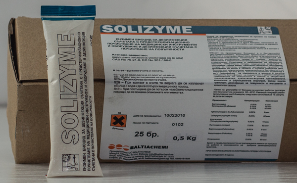 дезинфектант за почистване на медицински инструменти Solizyme 20 gr