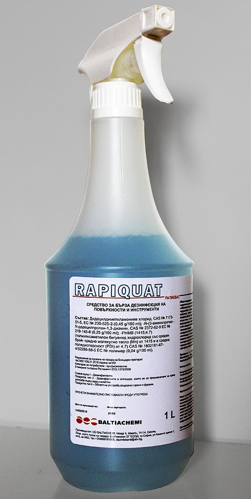 Рапикват / Rapiquat